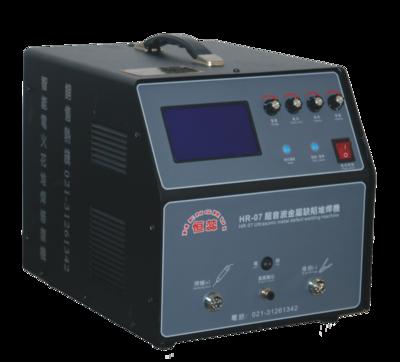 超声波电火花堆焊机